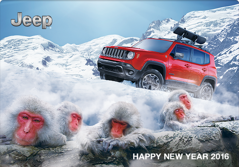 2016HNY_jeep.png